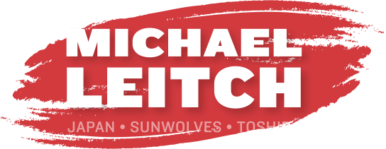 Michael Leitch official website